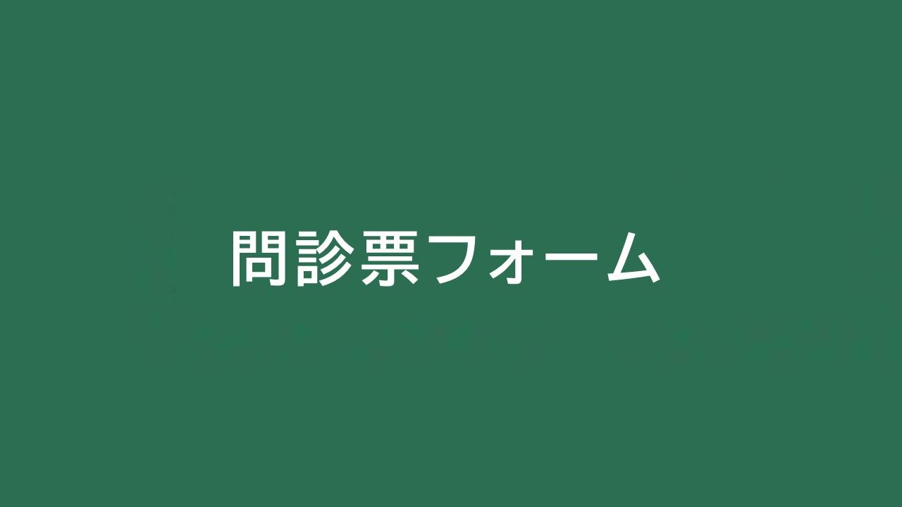 新型 コロナ 市 稲沢