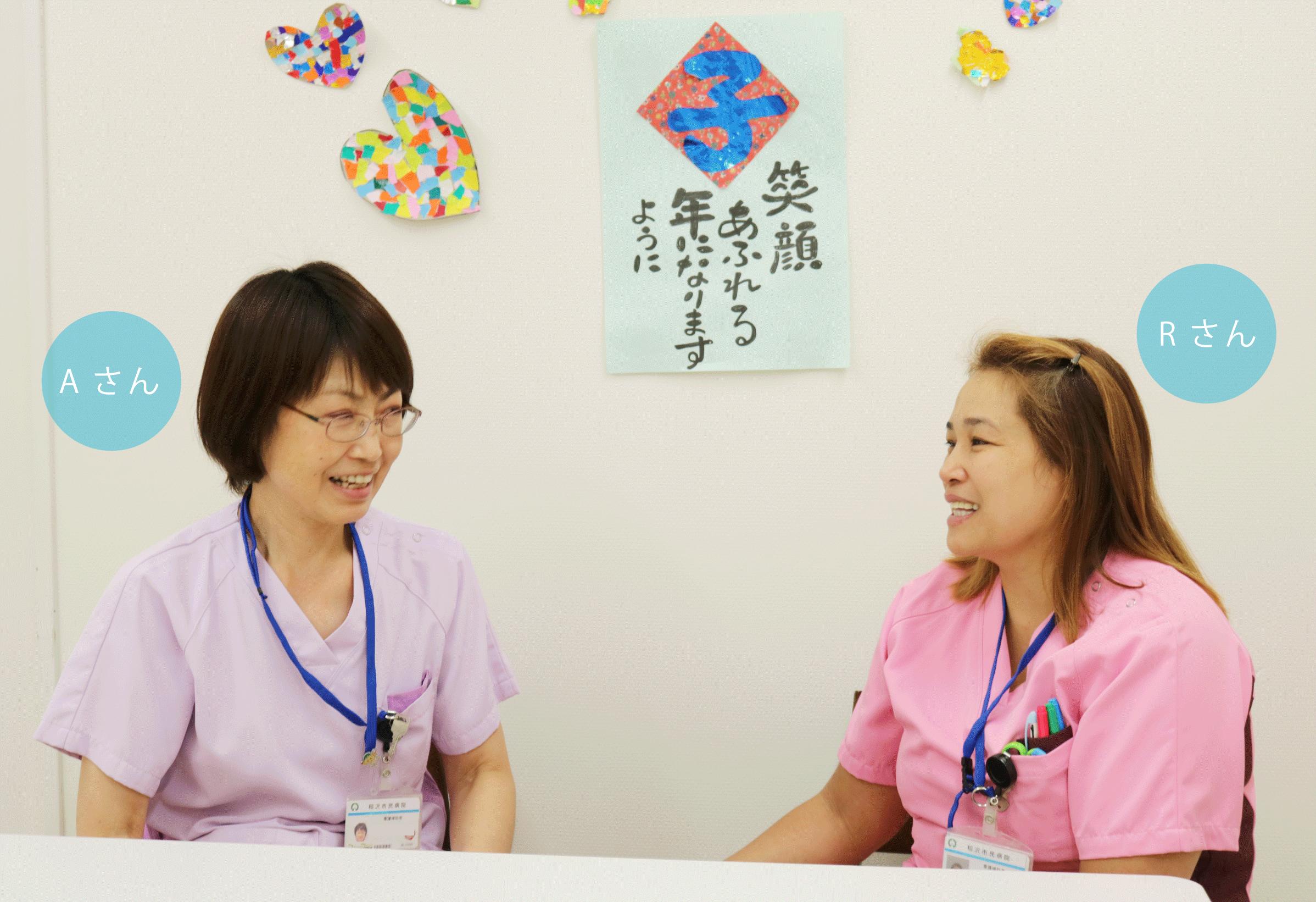看護補助者の写真